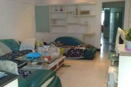 甘州区新世纪美景房 - Zhangye Shi - Apartment