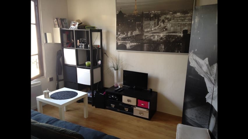 Beautiful studio with wifi and tv - Paris - Apartment