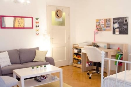 Lovely Studio Next to Parc Valency - Lausanne