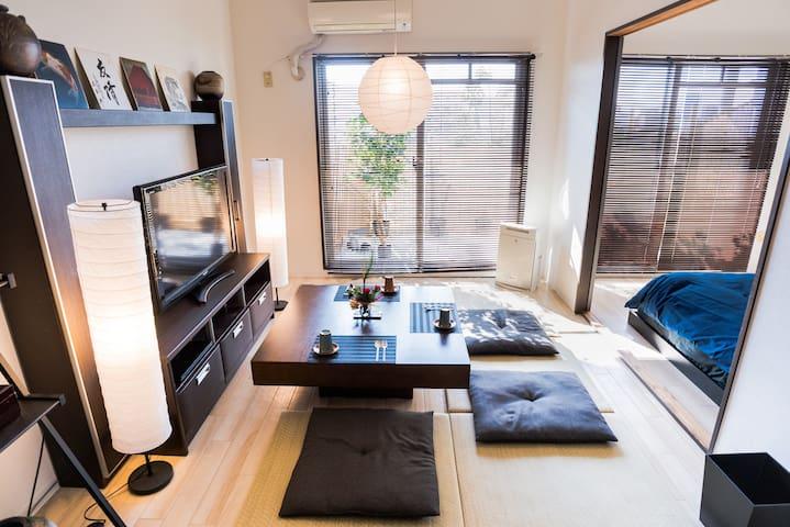 限定価格FreWifi【3min frm sta】JPN Modern&Garden EngOK - Naka-ku, Nagoya-shi - Apartament