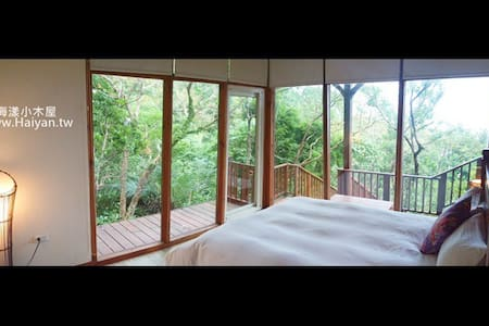 Hualien : Haiyan, A Log Cabin Resort - Shoufeng Township