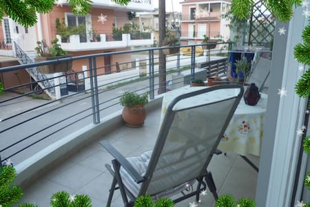 Bright apartment full equipped with large balcony - Nafplio