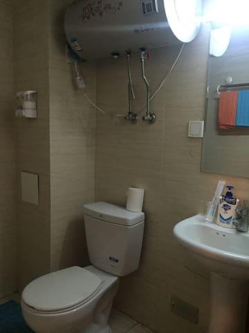 美式风格大床房,可以做饭高档社区24小时安保。欢迎你来西安的家 - 西安 - Wohnung