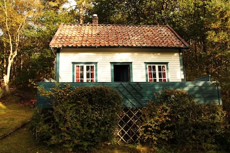 COZY NORWEGIAN CABIN, HOMMERSÅK - Sandnes - Casa de campo