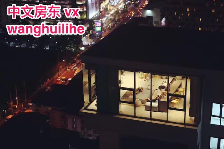 #15房东v:wanghuilihe 联系房东 本月免卫生费