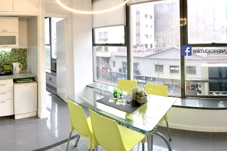 Luminous APARTMENT in heart of Buenos Aires City - Buenos Aires - Wohnung