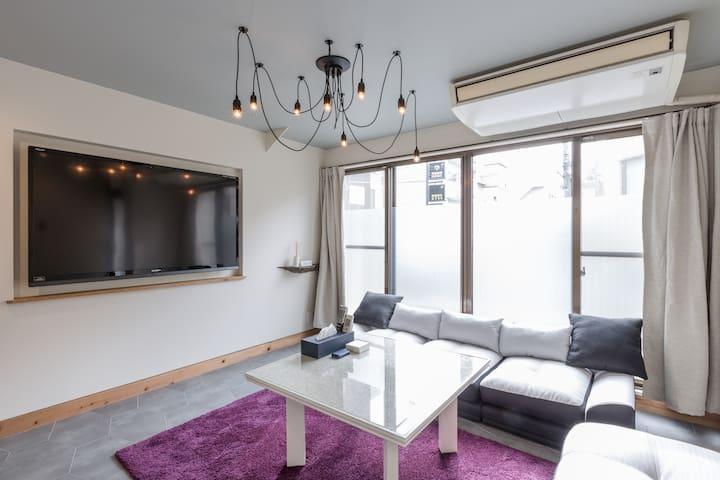 Cozy LUX KYOUTO HOUSE #UK1 - Kyoto-City Ukyo-ku - Lägenhet