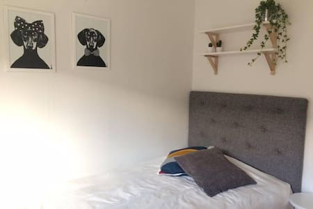Room close to the university and hospital (NUS) - Umeå