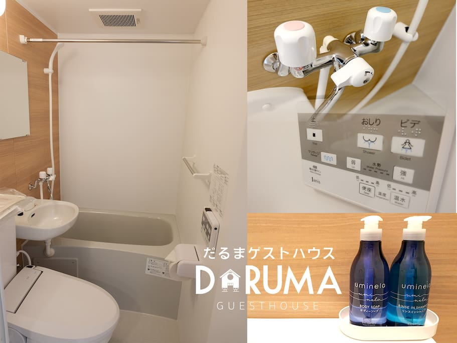 Within Private Toilet and Bathroom - In all rooms