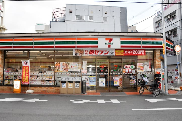 Neighborhood・附近・근처(convenience store(Seven eleven))(4mins on foot)