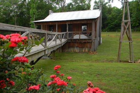 Edgewood Plantation Cabin #1