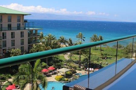 Honua Kai Hokulani 649  / 2BR+2BA / Oceanview - Condominium