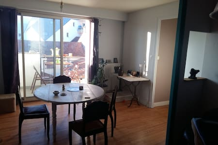 T2 grand balcon - Pau - Apartment