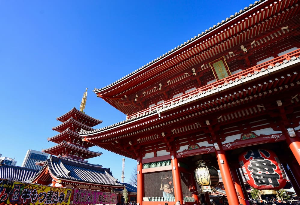 Asakusa is a 2 min train ride away.