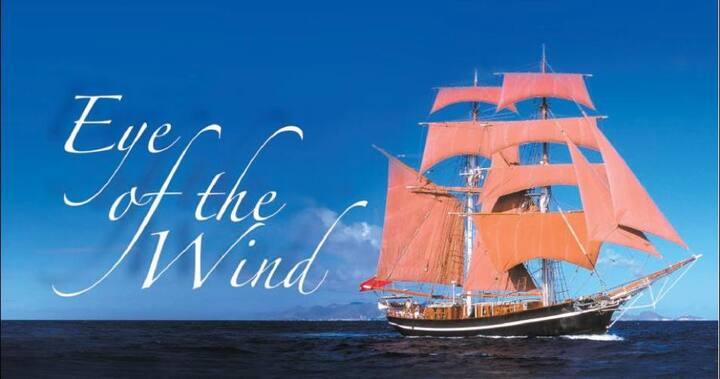 "Gothenburg/Sweden: Sailing Ship ""Eye of the Wind"""