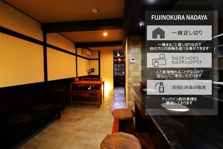 Private House/near Fujisan st 1min/Fujinokura