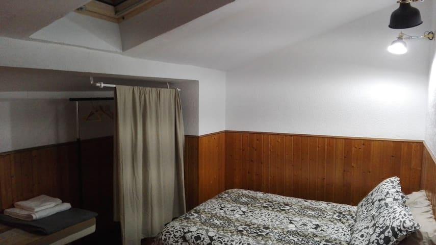 Se alquilan tres habitaciones privadas n3 - Bilbao - Appartement