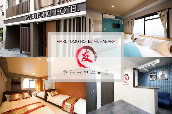 New!★Marutomo hotel, Tokyo 402, 3mins walk to sta