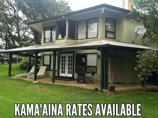 Hale Aina Nani Waimea country style - Waimea - Casa