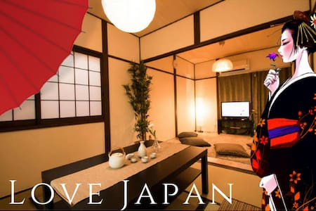 10ppl★Traditional JPN House★KidsFREE - Higashisumiyoshi Ward, Osaka