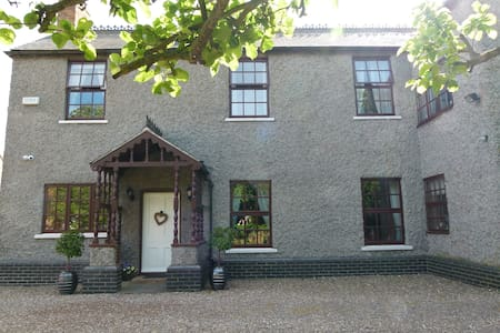 The Firs Bed And Breakfast - Newark-on-Trent - Bed & Breakfast