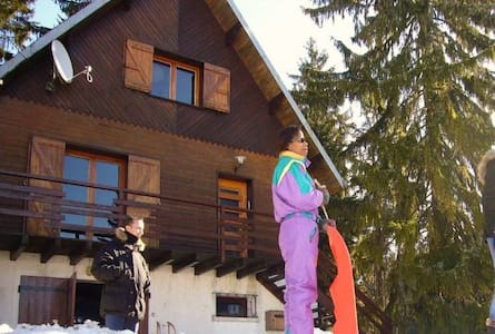 Apartment - 4 km from the slopes - Le Grand-Abergement - Huoneisto