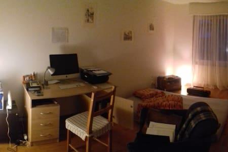 Wohnung für 2 in Thalwil bis Ende März - Thalwil - Apartament