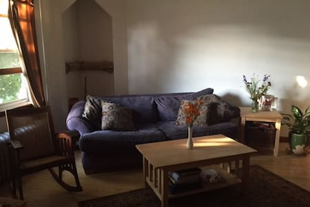 Simple and Sweet Apartment near Main Street - Wohnung