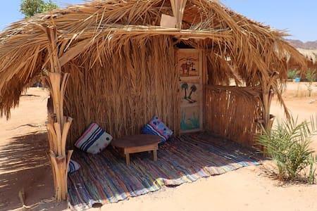 Bedouin Star Triple Room 1 - Hut