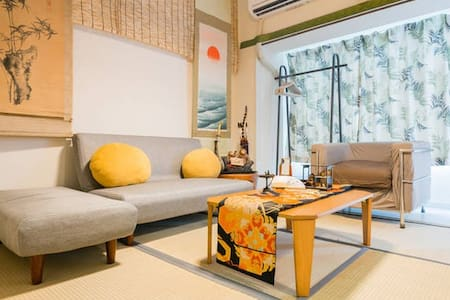 Jan-dals  2 Bedroom Apartment near Kyoto Station - Appartamento