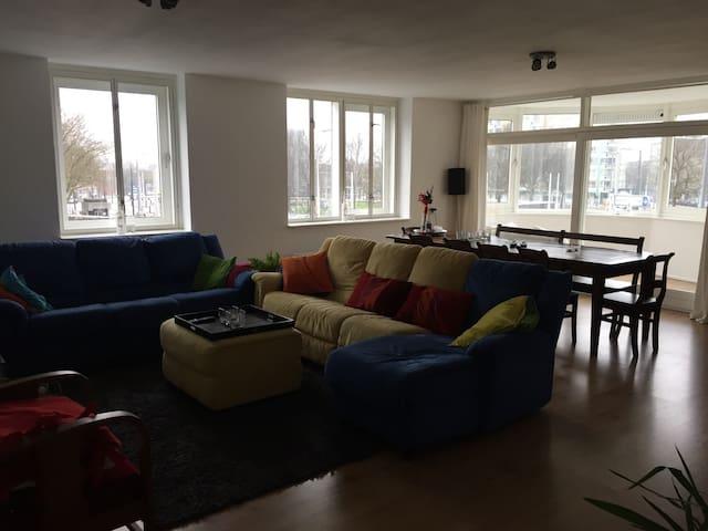City Appartment Rotterdam Centre - Róterdam - Apto. en complejo residencial
