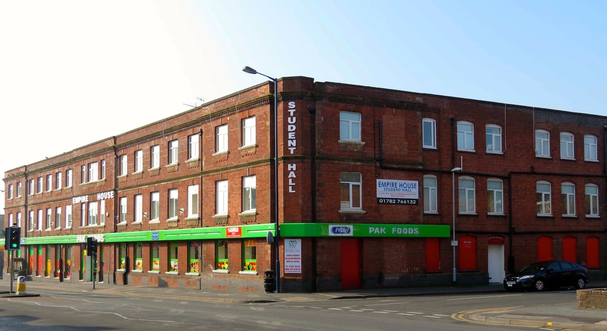 Empire House Student Hall In Stoke On Trent, United Kingdom