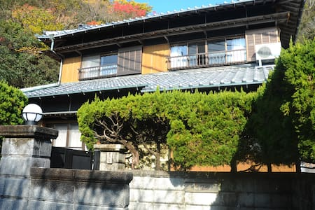 本州最南端の町 串本 ゲストハウス『花さく』 1日1室1組のみ最大7名様