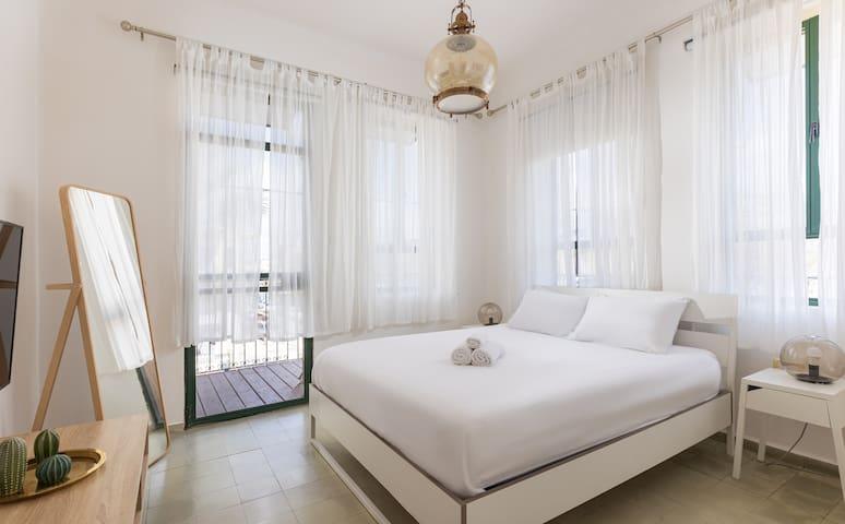 Sapir Boutique Apartment 1