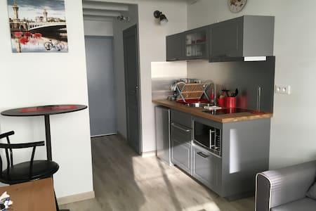 Appartement design en centre ville de Châteauroux - Châteauroux - 公寓