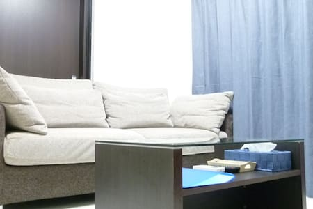 Renovated Room, 10 mins by car from Kasugai IC - Lejlighed