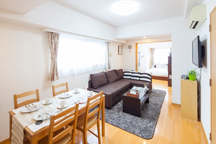 6min walk from Akihabara 3 rooms - Taito-ku - Apartment