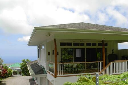 Kona Coffee Vacation Rental - Hōlualoa