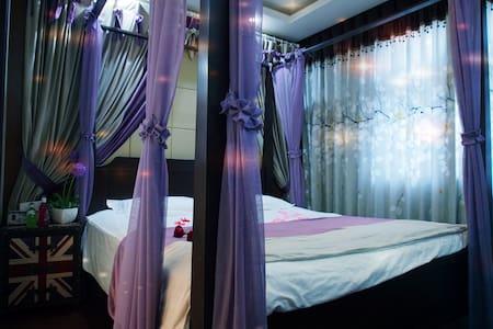 西塘千寻·时光庭院景中式大床房 - Jiaxing