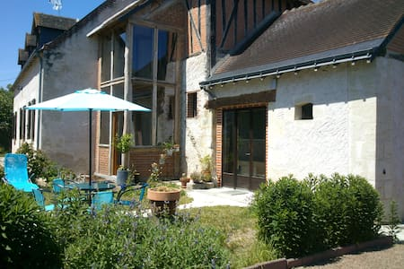 In the heart of Loire Valley - Noizay - Hus