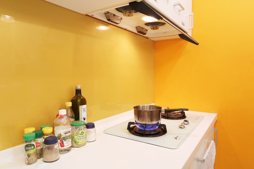 A well equipped kitchen is the foundation to a nice meal.