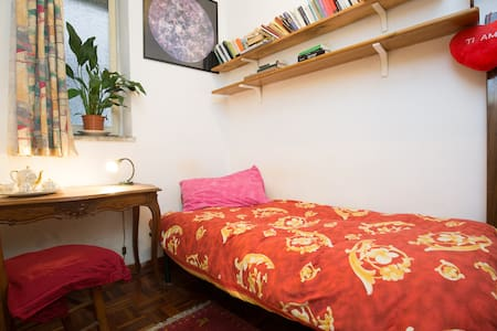 Room in Rome Trastevere - Rome - Apartment