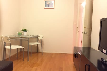 Self-contained2rms,WIFI,8minStation(380sqft/38sqm) - Auburn - Huis