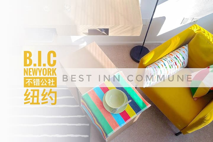 Modern Design Lux1BR Superview 10mins to Manhattan - Jersey City - Apartment