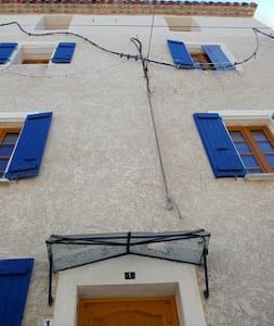 Maison de Village 1, Canal du Midi - Argeliers