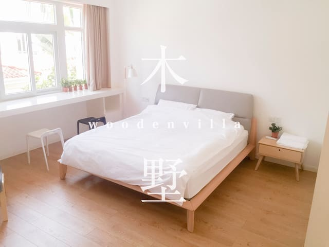 MuHome.01 -厦门超性价比别墅旅舍·鼓浪屿海景区·嵩屿码头附近 - Xiamen - Villa