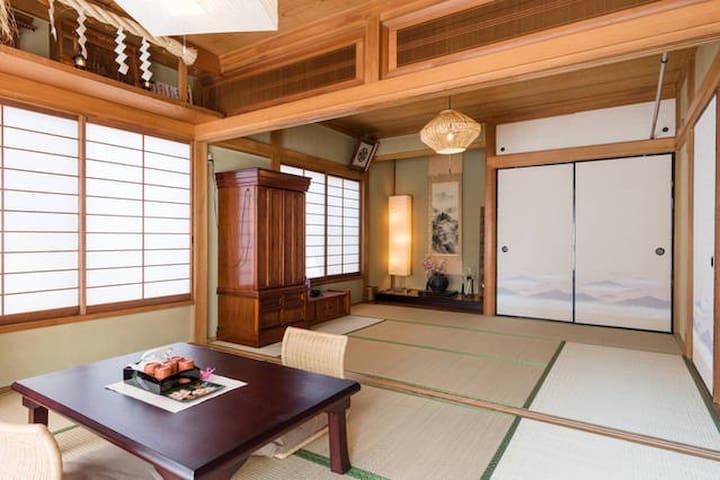 ★Japanese 禅 house★3minsToSt.  FreeParking