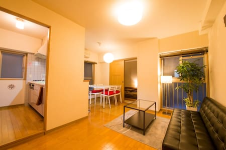 1min to Shijo st.! 4min to Shijo sta.! Easy access - Kyoto - Appartement