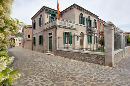 Ca' Bernardo, Venezia - Murano. - Murano - Дом