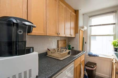 For enjoyable stay - Providence - Apartment